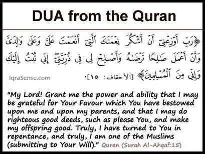 Dua fr Quran