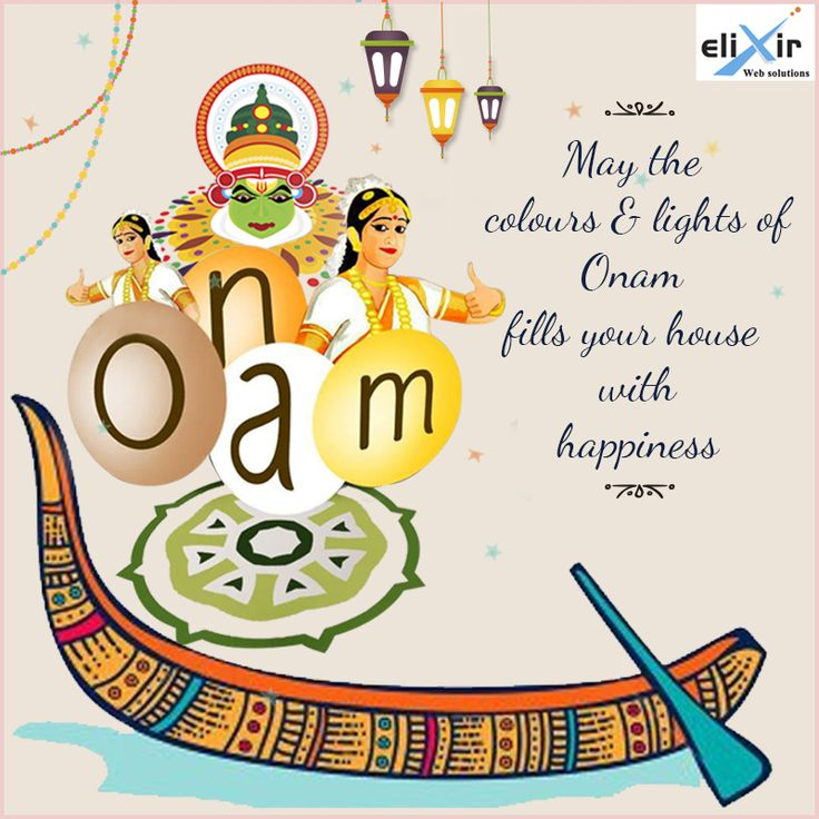 #ElixirWebSolutions wishes you a happy Onam!! May the colors and lights of #Onam  fill your life with happiness.