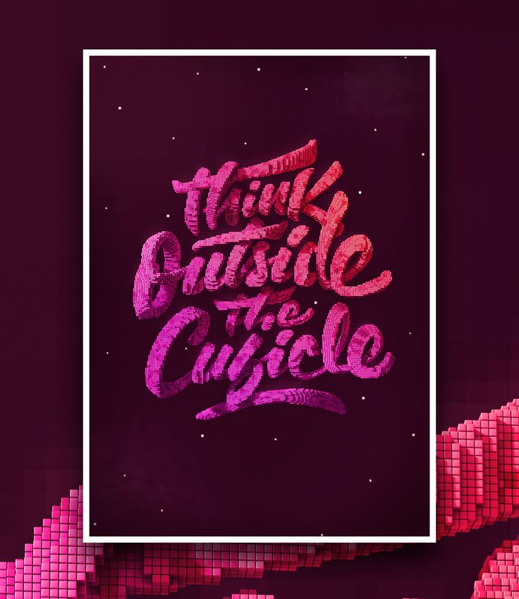 """think outside the cubicle""  Inspired by the movie ""office space"" and Lucas Arts games"