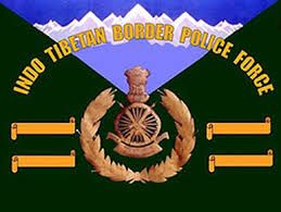 Indo-Tibetan Border Police ITBP Recruitment 2015 itbpolice.nic.in 14 Veterinary Officer Posts Apply online or Download full advertisement and Vacancy Details.