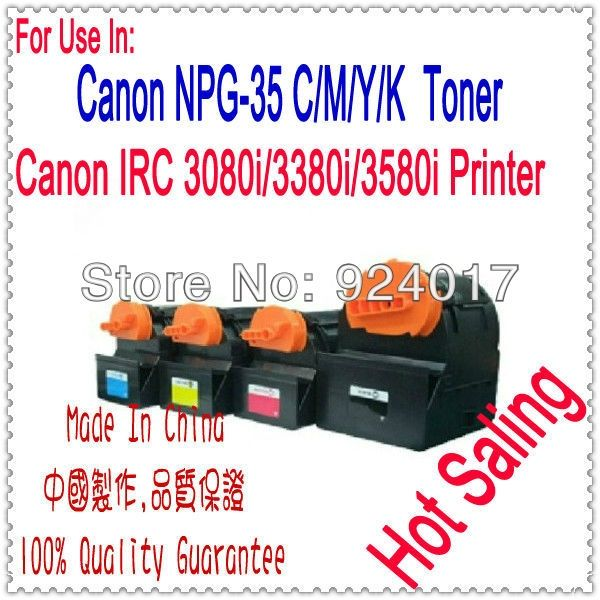 40.00$  Watch more here  - Toner For Canon IRC 3080i/3380i/3580i Laser Printer,Use For Cartridge Canon NPG-35 C/M/Y/K,IRC 3080 3380 Toner For Canon Copier
