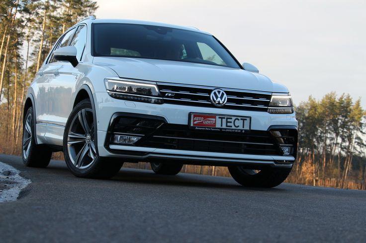Тест-драйв нового Volkswagen Tiguan R Line в спортивном обвесе