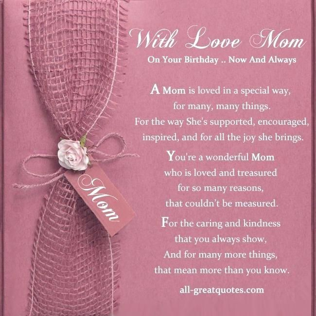 Mom Birthday Card Sayings Free Cards On Verses For Moms 80th