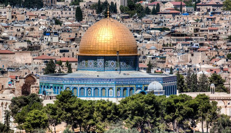 Dome of the Rock by Uri Baruch on 500px