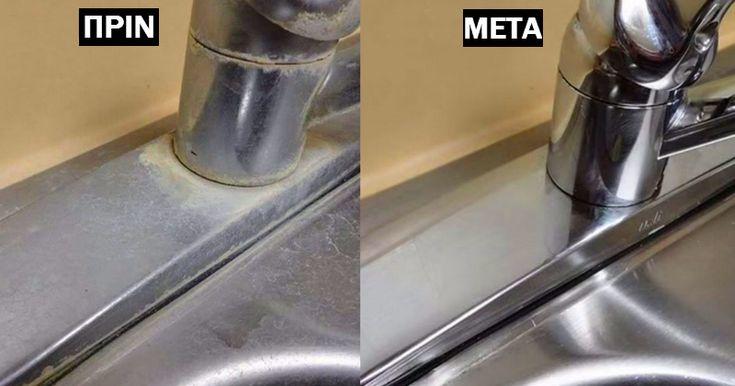 Πως θα διώξετε με φυσικό τρόπο τα άλατα απο τη κουζίνα!Και όχι μόνο!Απο το μπάνιο τα πλακακια και όπου αλλού θέλετε!    βαζει λευκο ξυδι σε ενα κομματι απο παλιο μπλουζακι (εγω το ξερω και με μπαμπακι …