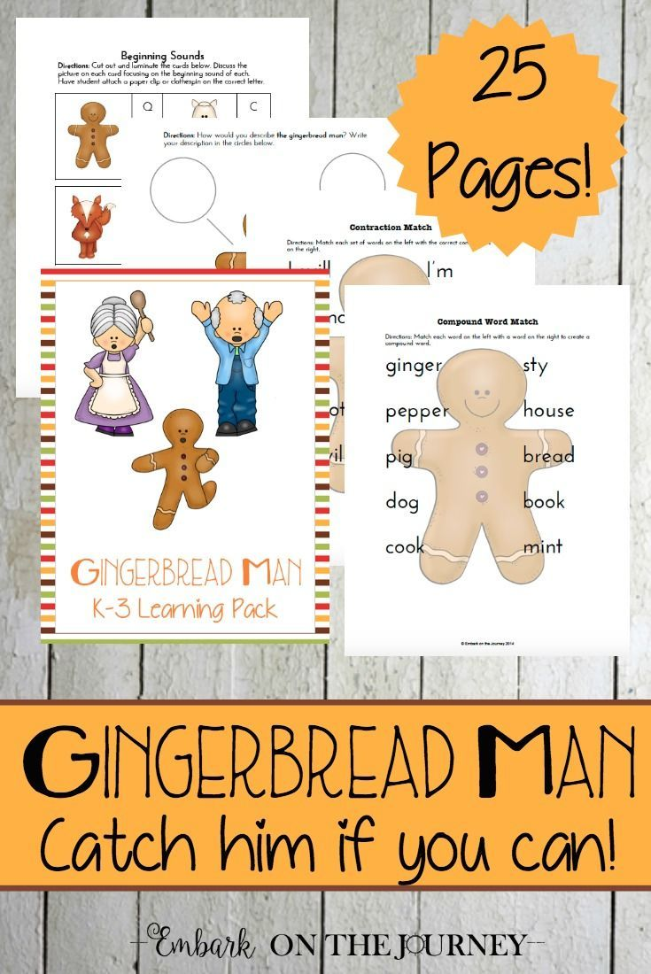 Kids in grades K-3 will love learning with the Gingerbread Man! This 25-page printable is packed full of learning activities that are perfect for your young learners. | http://embarkonthejourney.com