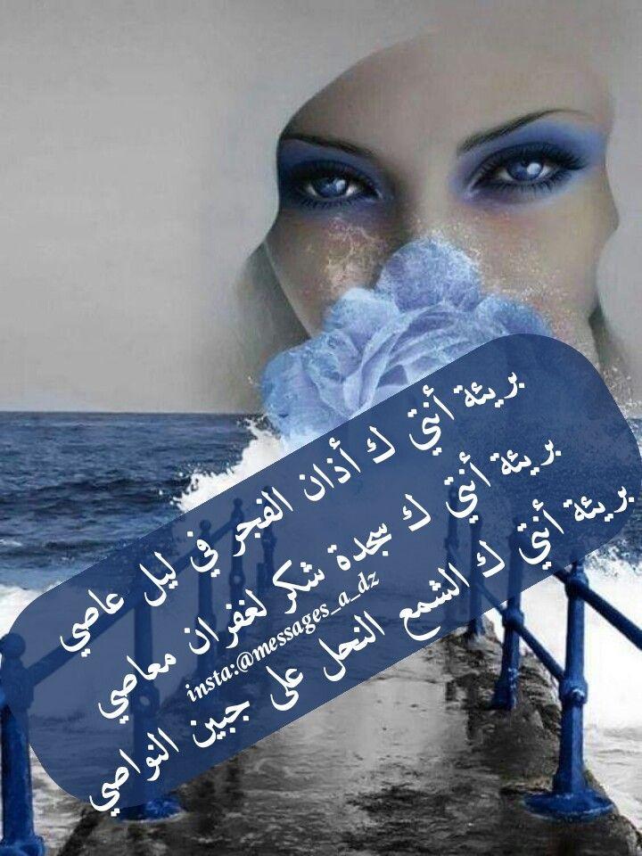 Pin By رودينا محمد On Princesslove Sleep Eye Mask Eyes Person