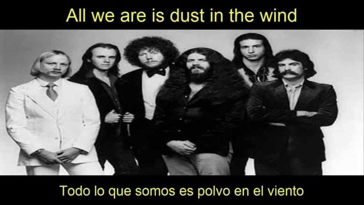dust in the wind spanish
