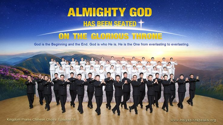 """The Judgment in the Last Days Has Begun 