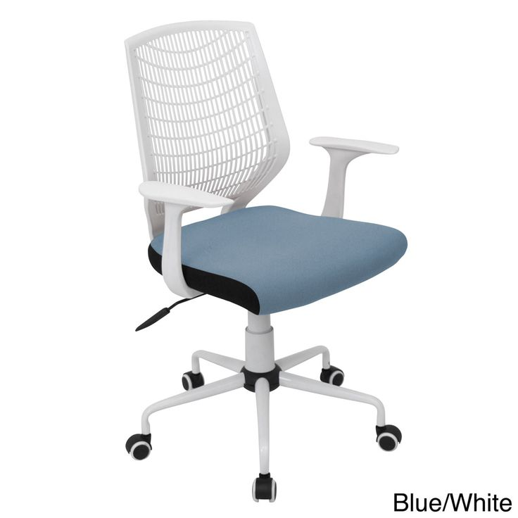 Network Contemporary Office Chair