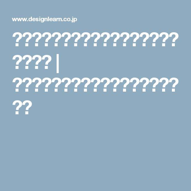 コールド・プロセスソープ手作り石鹸資格講座   通信講座・通信教育の諒設計アーキテクト