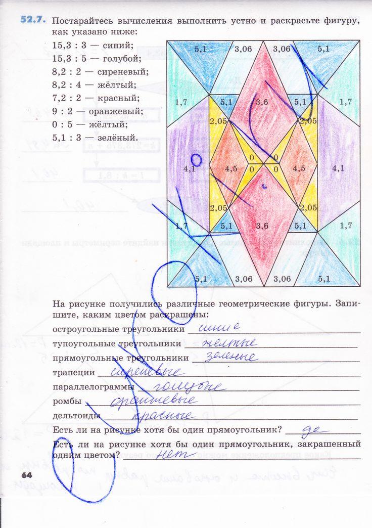 Slovo.ws 6 класс сборник задач латотин