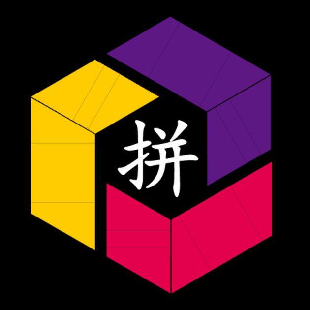 new ios app 名简拼团 义乌市名简饰品有限公司 ipod touch gaming logos iphone