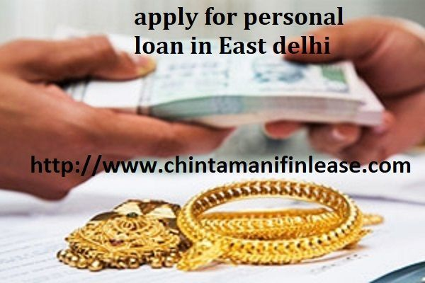 Loading Compare Our Loan Interest With Other Finance Companies Chintamanifinlease Is Providing Instant Loans Ap In 2020 Personal Loans Instant Loans Payday Loans