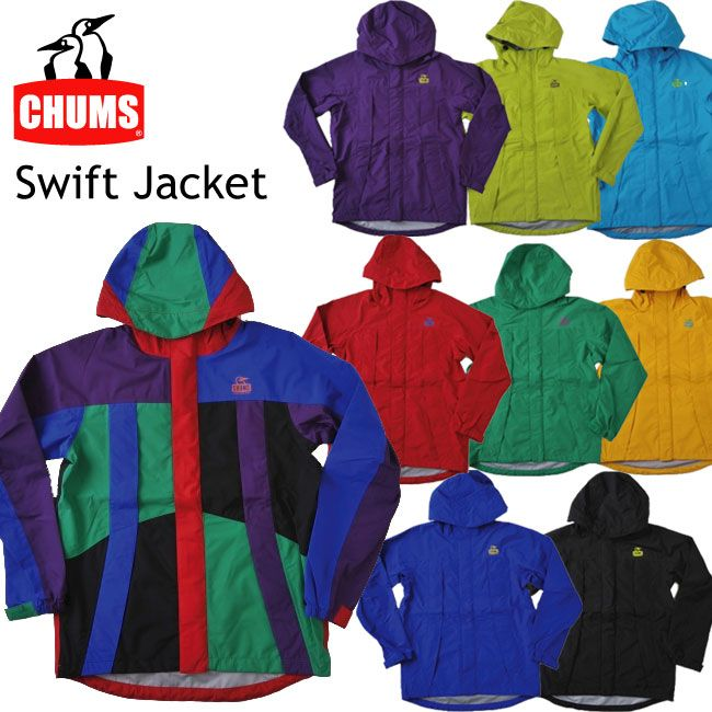 Rakuten: Jacket <Swift Jacket which I show high waterproofing, storm characteristics, and prevents the invasion of wind and rain>CH04-0556 ※ order product- Shopping Japanese products from Japan