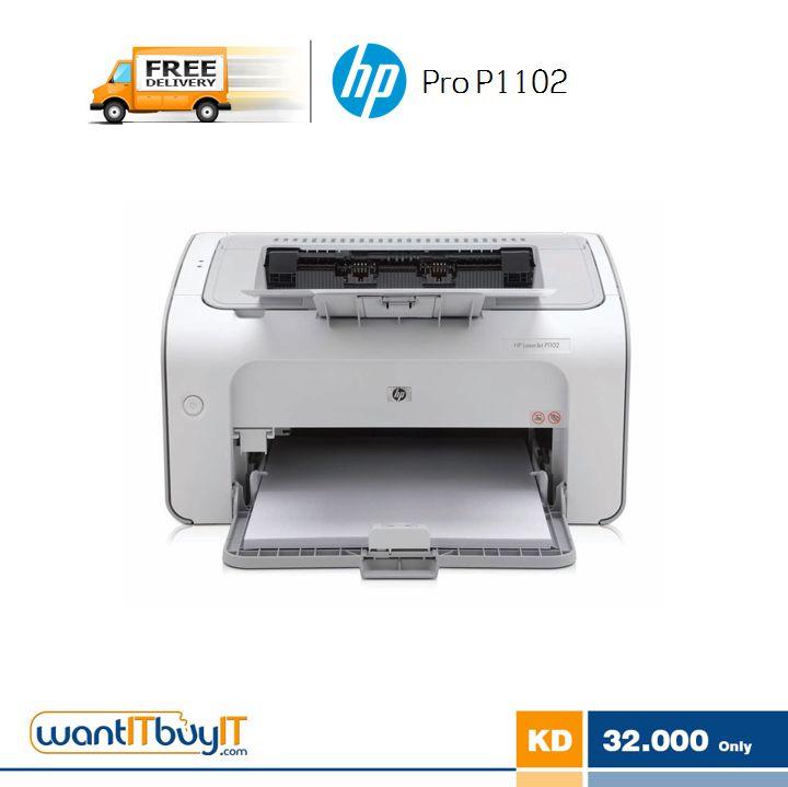 Скачать драйвер для принтера hp 1102