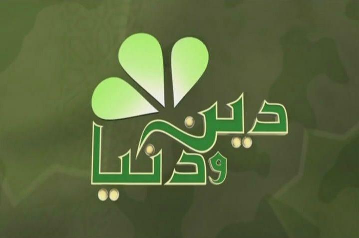 حكم شراء الإضافات الزائدة في الألعاب Islam
