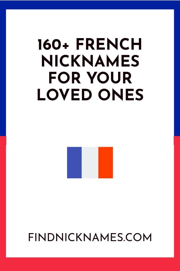 french nicknames for loved ones