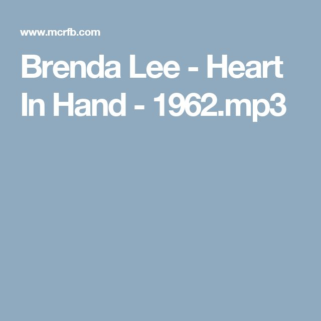 Brenda Lee - Heart In Hand - 1962.mp3