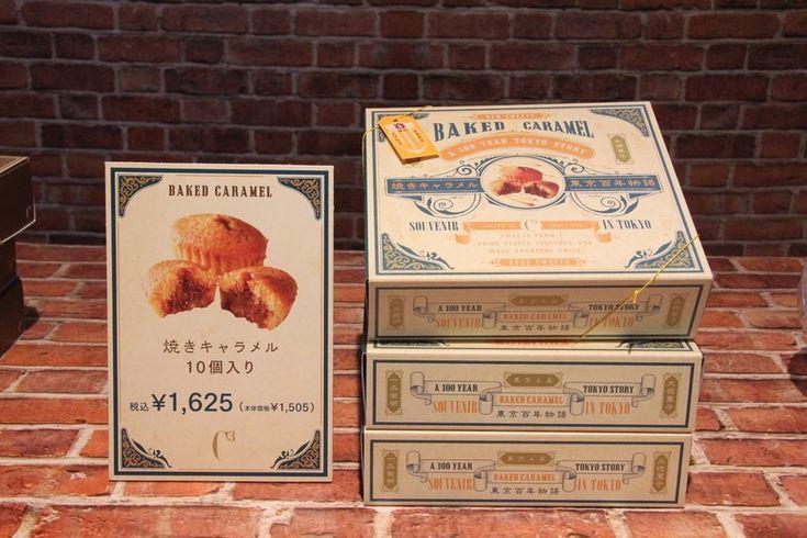 「洋菓子 おしゃれ パッケージ」の画像検索結果