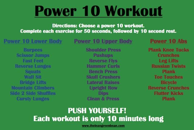 3 different 10 min workouts - lower, upper, and core