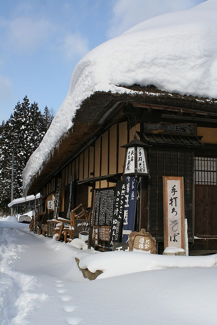 Aizu-wakamatsu classic village Japan via flickr