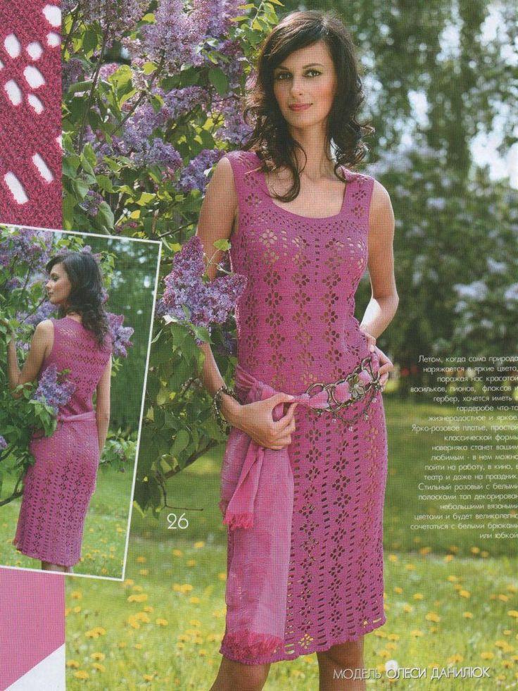 Мир хобби: Платье цвета фуксии (вязание крючком)