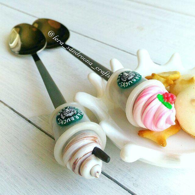 Кофейные напитки #Starbucks поближе ☕☕ Наличие тут @spoon_showroom  ______________________ Все ложечки в группе Вк по альбомам,активная ссылка в профиле ⬆ и здесь ⬇ #lerasandrovna_crafts  #spoon #интерьер #handmade #polymerclay #worldbestideas #пироженки #cake #cupcakes #вкусныеложечки #ложечки #праздник #дети #торт #подарки #свадьба #идеи #мороженое #ручнаяработа #Казань #рукоделие #творчество #полимернаяглина #лепнина #cupsarelove #красиваяпосуда