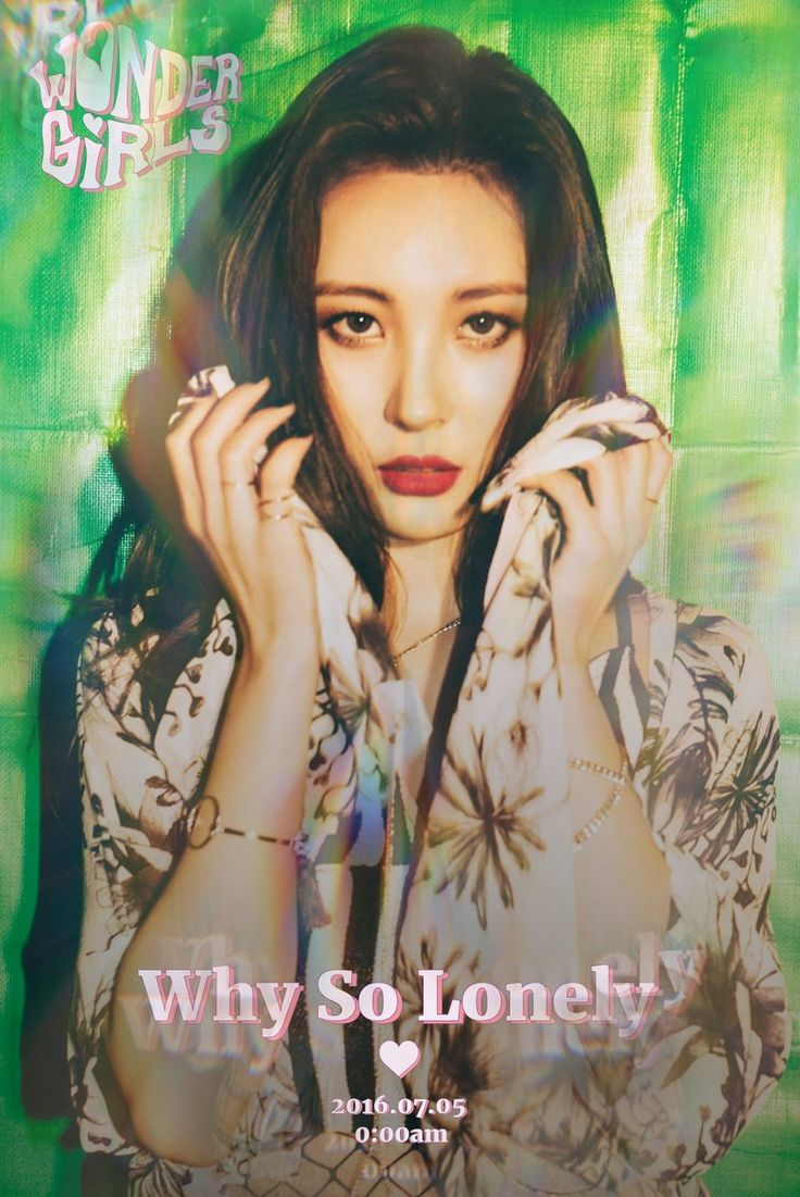 Wonder Girls <Why So Lonely> Teaser Image #1 #WonderGirls #Why_So_Lonely