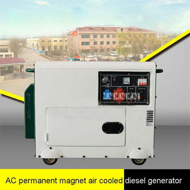 New HQ5GF Small Household 5KW Diesel Generator Set Mute three-phase 380V AC Permanent Magnet Air Cooled Diesel Generator 50Hz 9A