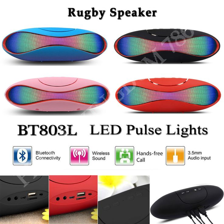Led Pulse Lights Rugby Portable Bluetooth Wireless Speaker Mic Super Bass TF USB