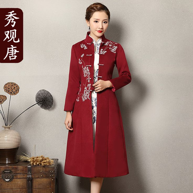Excellent Embroidery Frog Button Long Chinese Jacket - Chinese Jackets & Coats - Women
