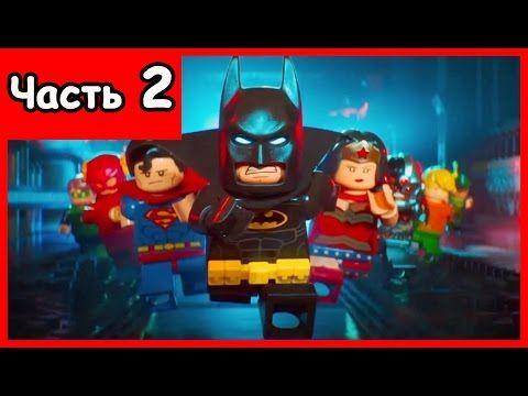 https://www.youtube.com/watch?v=m2aEeCL334Y - розыгрыш киндеров! Лего Бэтмен мультфильм  / Бэтмен игра видео прохождение Отличный новый фильм лего бэтмен с крутым сюжетом и злыми злодеями!  Игру о Фильме лего бэтмен на русском вы посмотрите на нашем канале #анукадавайка! Смотри бесплатно и в хорошем качестве Лего Фильм Бэтмен!    Предыдущий выпуск можно посмотреть  перейдя по ссылке: https://www.youtube.com/watch?v=2hqaHm6LqjA   Новый проект про Лепку из пластилина смотрите…