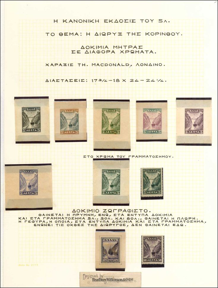 1927 Landscapes. 7 different PLATE PROOFS of 5l. in different shades and colours engraved by TH. MACDONALD, LONDON. Also, UNIQUE painted PROOF of 50l. designed by Bradbury Wilkinson & Co. Ltd.