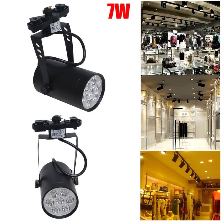 Nice THG URail System Light uEasy LED Schienensystem Spot Light W Wei Amazon de