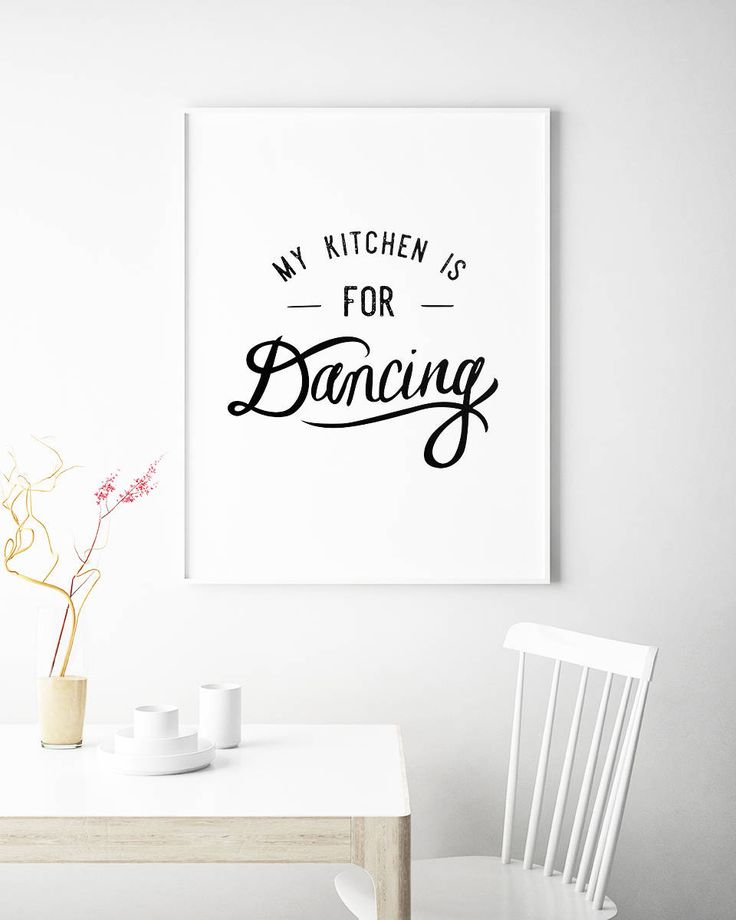 A fabulous poster with the quote 'My kitchen is for dancing' in black and white. A poster with enjoyable text that elevates your mood and adds style to your walls! Goes well with our other prints or text posters from the same category.