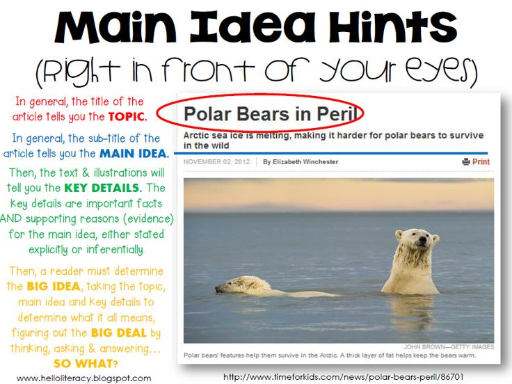 Hints for easily determining an article's topic and main idea. #mainidea #keydetails #ccss