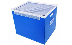 Wholesale corrugated plastic sheets, Wholesale corrugated plastic boxes, corrugated plastic sign manufacturers, corrugated plastic sheets manufacturers from Dongguan Jianxin Plastic Products Co, Ltd