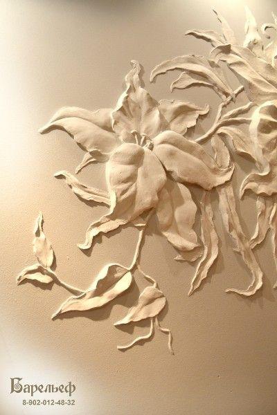 Best Drywall Art Images On Pinterest Plaster Art Plastering - Artist uses drywall to create extraordinary sculptures