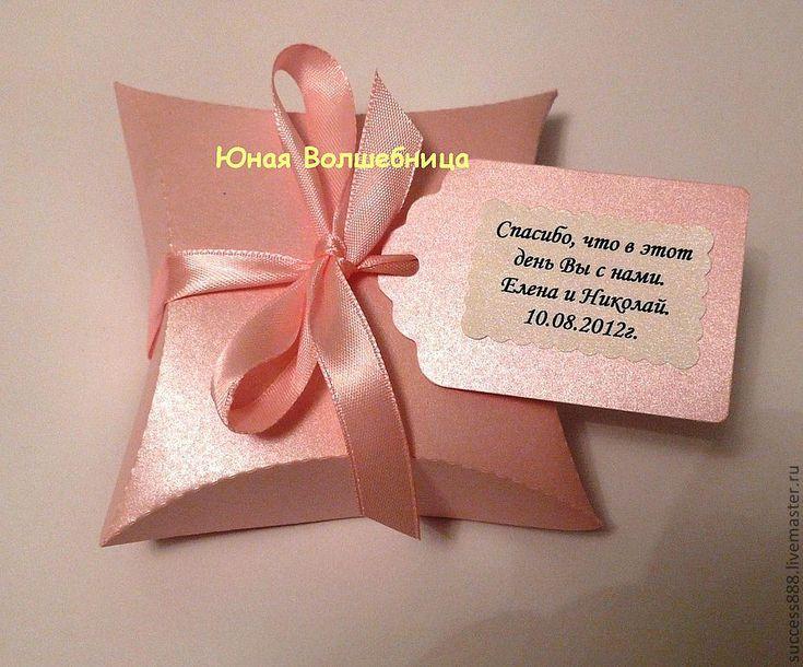 Купить Бонбоньерка - оригинальная упаковка - бонбоньерка, бонбоньерки, свадебные бонбоньерки, коробочка, оригинальная упаковка
