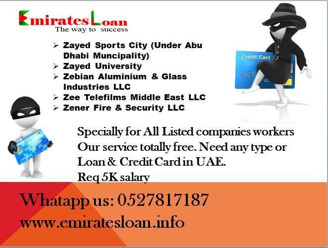 Loan Loanindubai Loaninuae Personalloaninuae Personalloanindubai Businessloan Carloan Autoloan Creditcard Uae Dubai Loan Personal Loans Best Loans