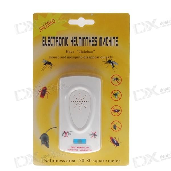 Effective within 50~80 square meters radius range (manufacturer rated)- AC power input: 90~250V http://j.mp/1ljFGrA