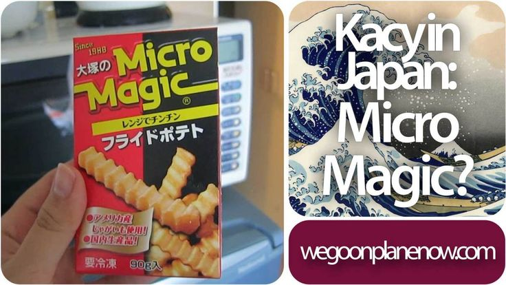 Kacy finds a box of Micro Magic at the shops. What exactly are they? are they Magic? Are they Micro? Who knows?