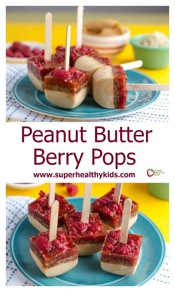Frozen Peanut Butter Berry Pops. PB & J Popsicles! The tastiest way to enjoy a perfect combination! http://www.superhealthykids.com/frozen-peanut-butter-jelly/
