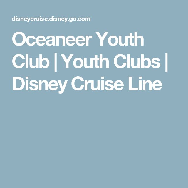 Oceaneer Youth Club | Youth Clubs | Disney Cruise Line