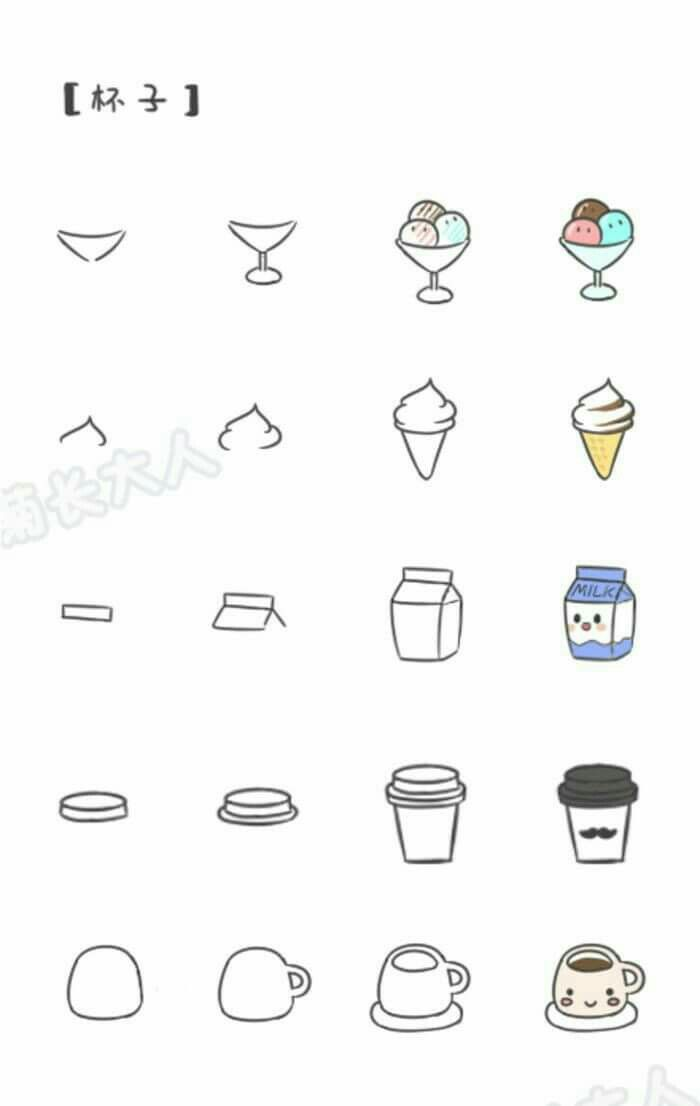 the 25 best simple cute drawings ideas on pinterest