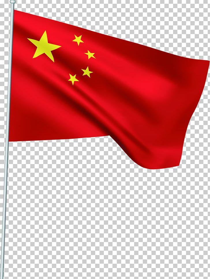 Flag Of China Flag Of China Png American Flag Animation Balloon Cartoon Boy Cartoon Cartoon China Flag Flag Png