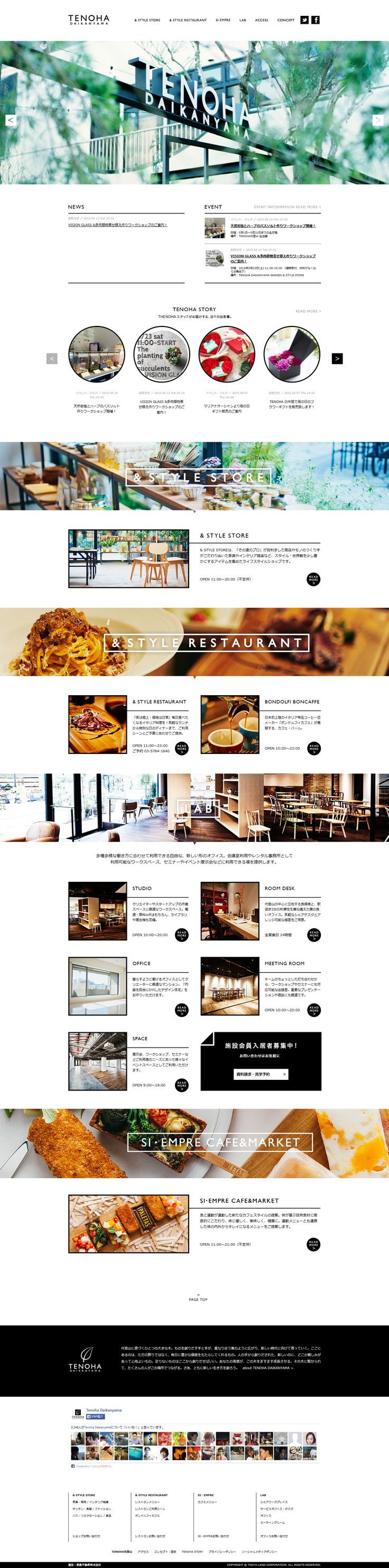Website of a commercial area with a restaurant, cafe, shop and office.