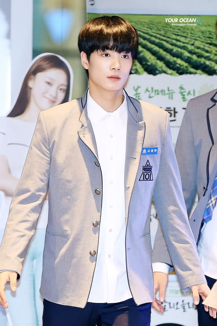 김종현 (Kim JongHyun)