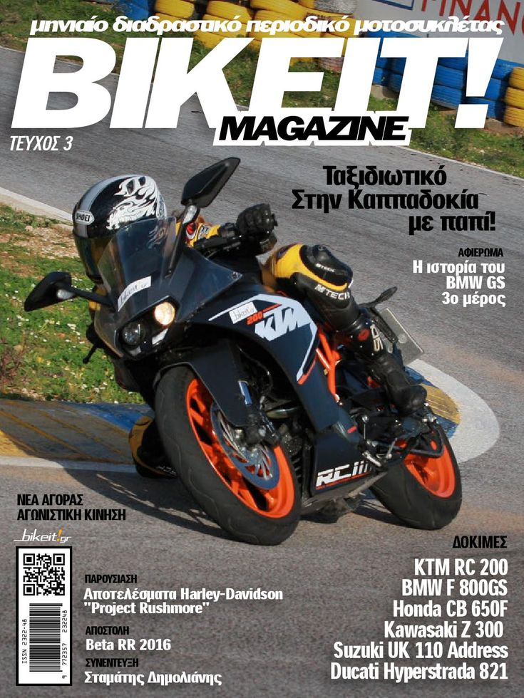 BIKEIT e-Magazine, 3ο Τεύχος, Σεπτέμβριος 2015 Το Bikeit E-Magazine είναι το πρώτο ολοκληρωμένο διαδραστικό περιοδικό μοτοσυκλέτας στην Ελλάδα. Νέα από όλο τον κόσμο, νέα αγοράς για τον αναβάτη και την μοτοσυκλέτα, ρεπορτάζ, ταξιδιωτικά και τεχνικά άρθρα. όλη η αγωνιστική κίνηση του μήνα που πέρασε, και φυσικά, δοκιμές και παρουσιάσεις μοτοσυκλετών, ATV και scooter αλλά και τα τελευταία νέα μοντέλα της αγοράς. Στο ηλεκτρονικό περίπτερο του Issuu.com, ο αναγνώστης θα βρει πλέον και την…